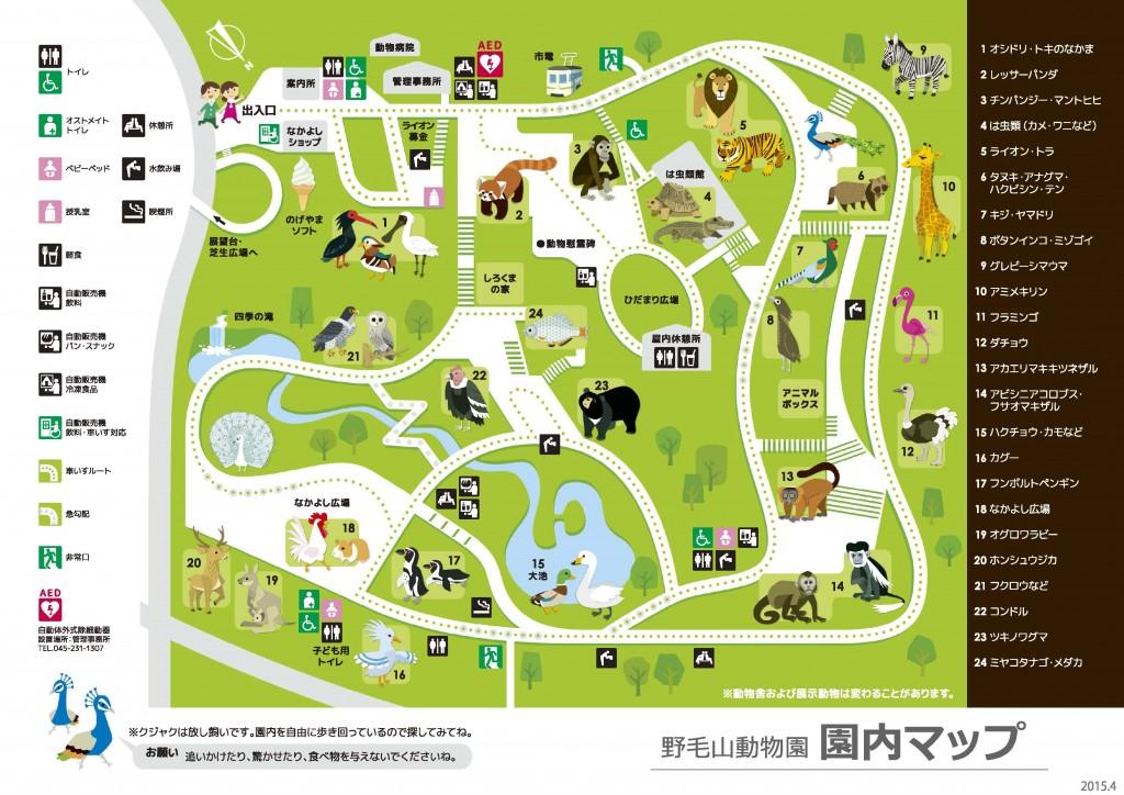map-pdf_ページ_1