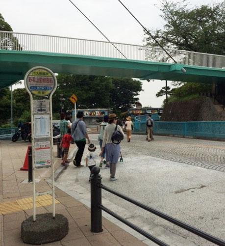 バス停野毛山