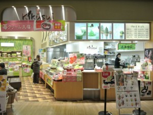 引用:http://www.tressa-yokohama.jp/shop/index.jsp?bf=1&fmt=6&shopid=21070