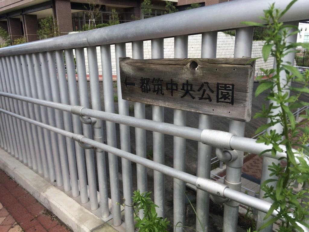 010_minakitawaki2s