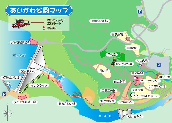 引用:http://www.aikawa-park.jp/guide.html