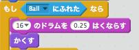 スクリーンショット 2015-09-02 10.34.52