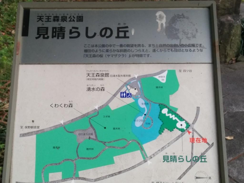 0016_miharashikanbans