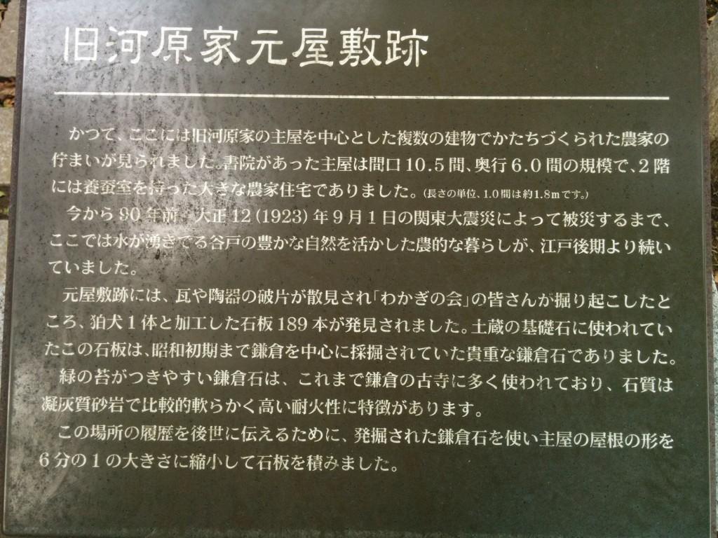 011_yashikiato2s