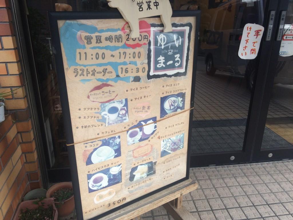 018_yui2s