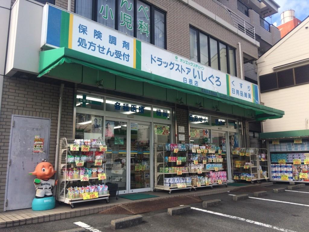019_drugstores