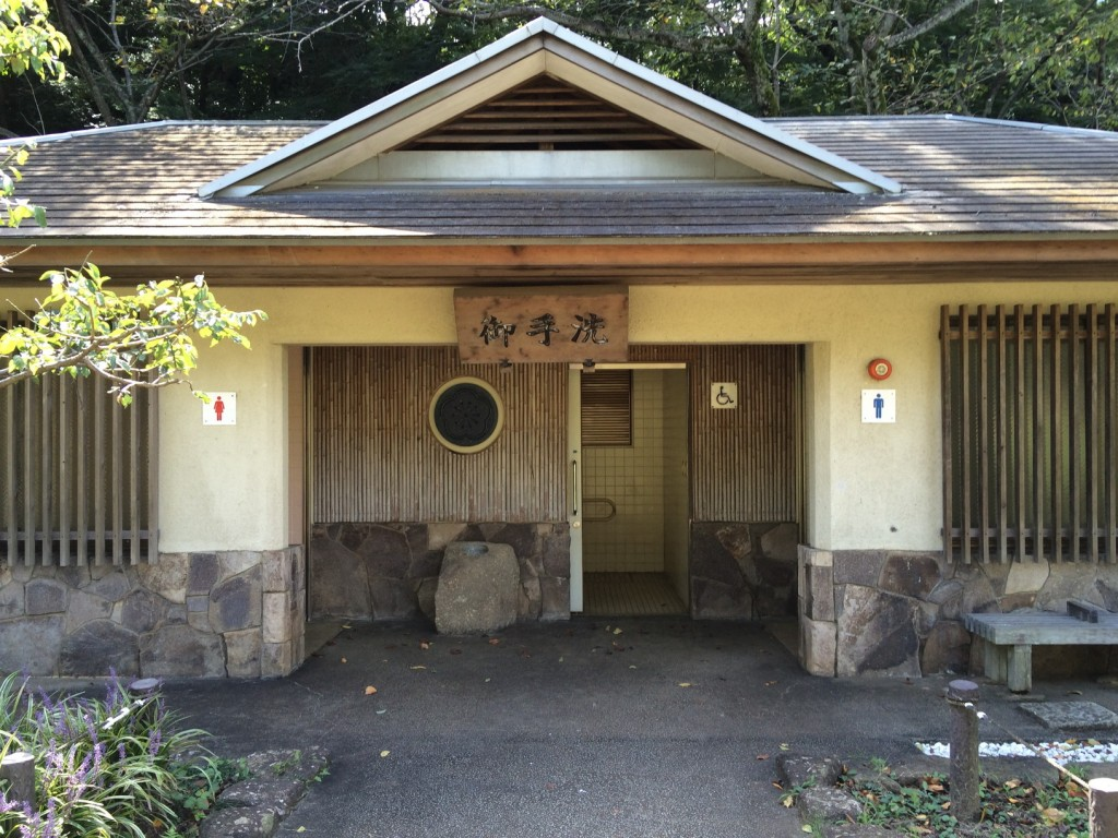 035_toilets
