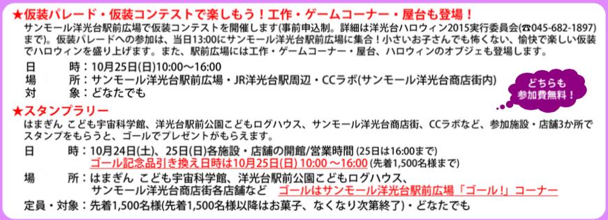 スクリーンショット 2015-10-09 8.34.53