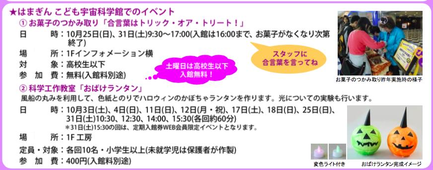 スクリーンショット 2015-10-09 8.31.47