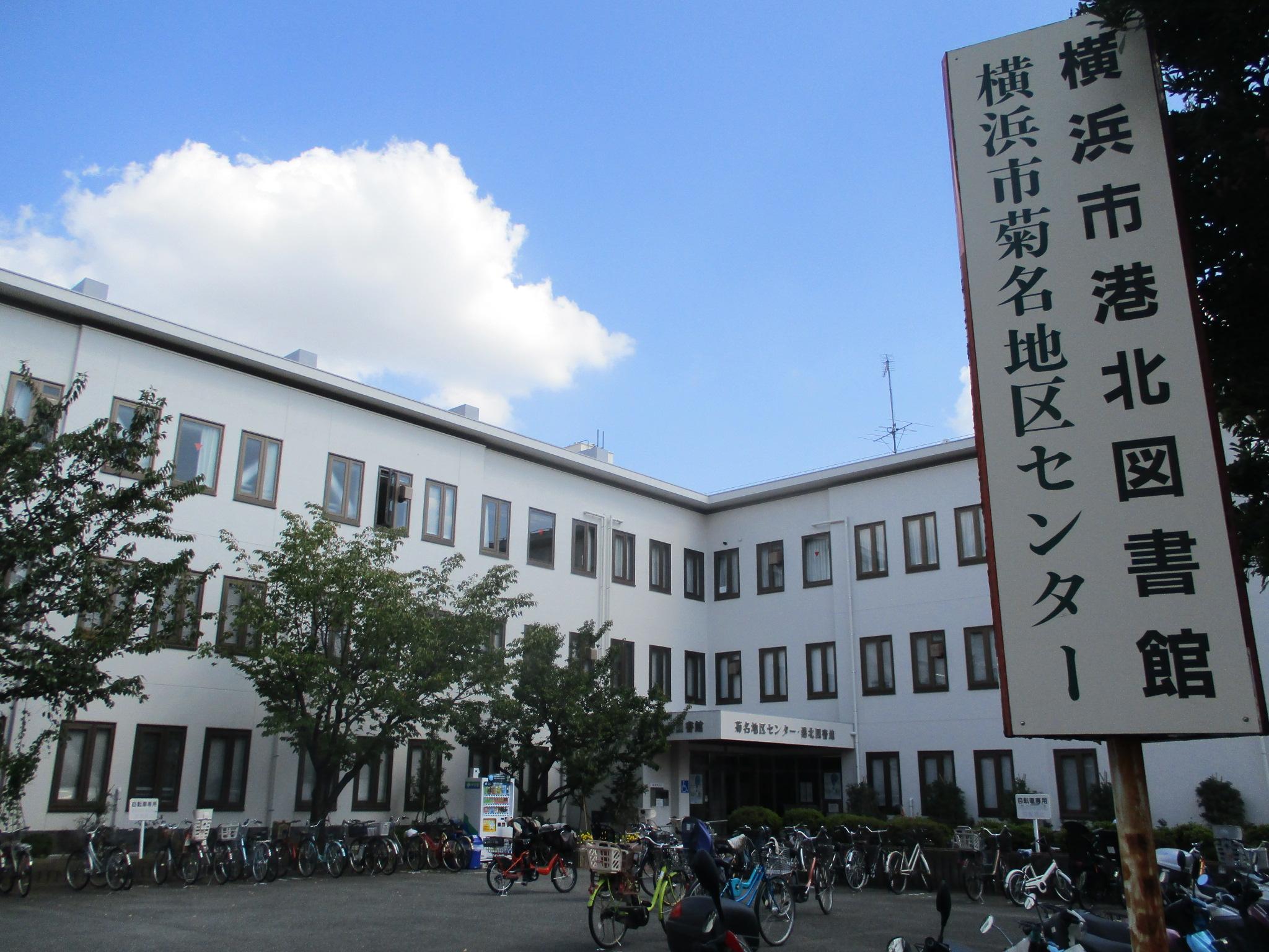横浜、川崎市(東急東横線)の勉強できるところ -武 …