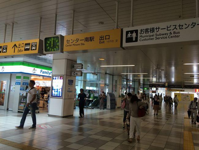 001_sennankaisatsu