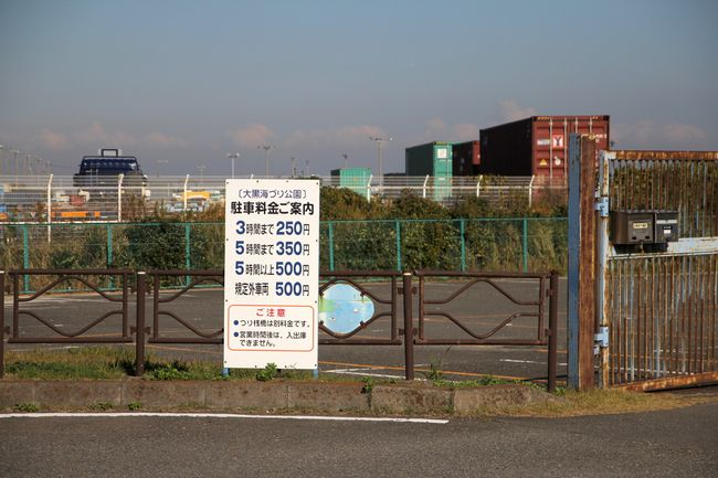 005_parking