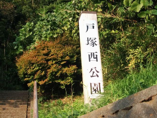 006_koueniriguchi