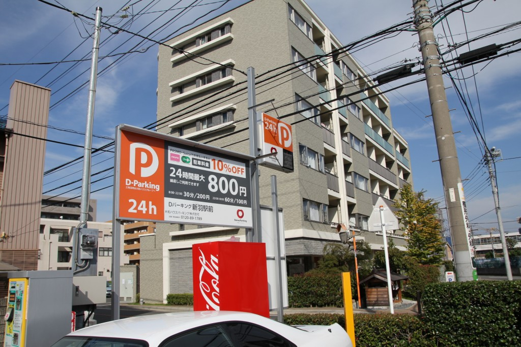 012_parking