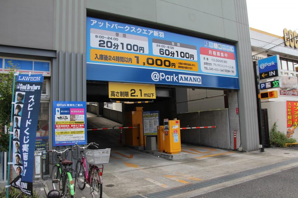 013_parking2