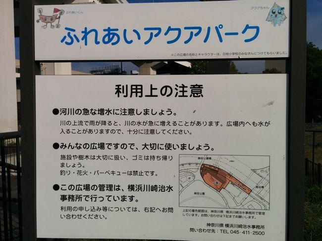 014_aquapark