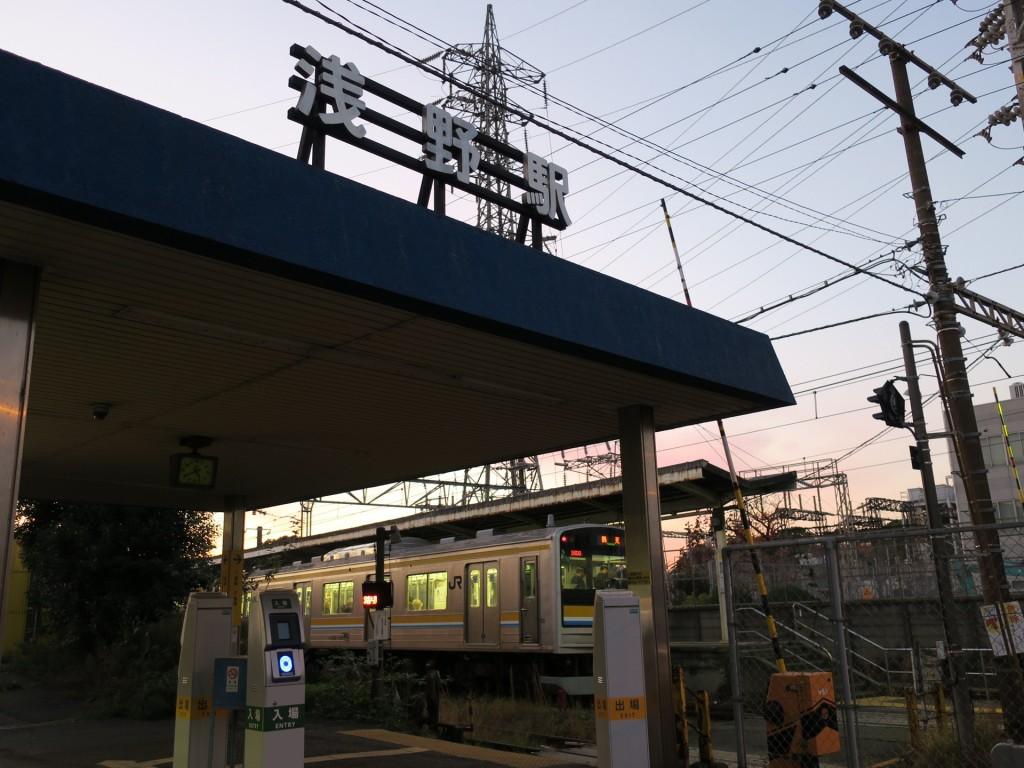 001_asanoekis