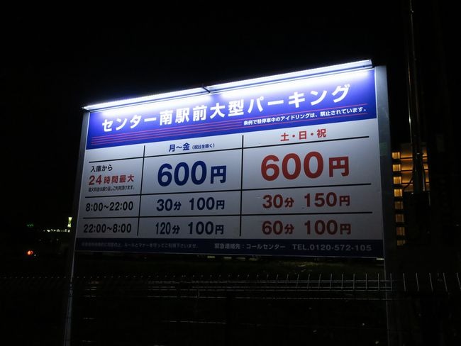 003_parking