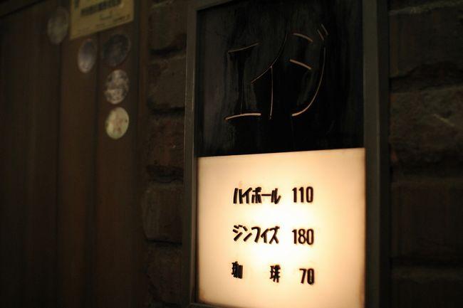 017_roji