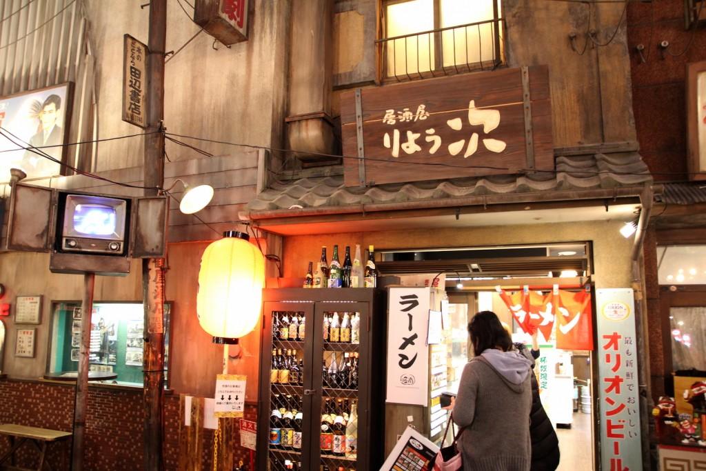 018_ryoji