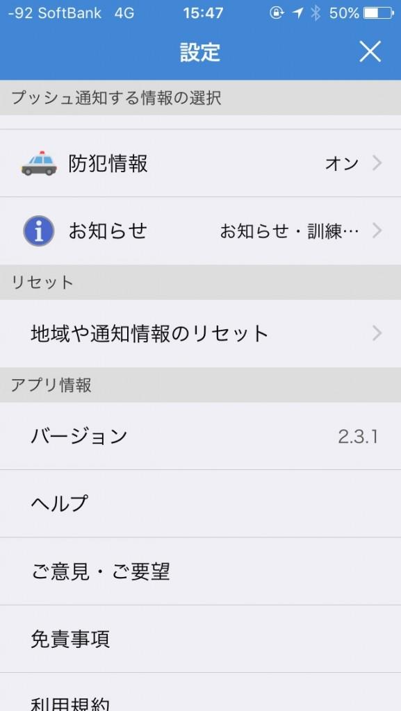 005_push
