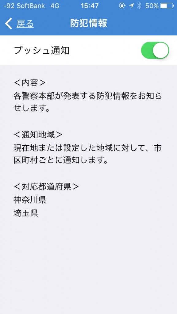 006_push