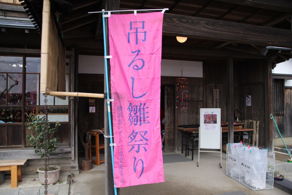 008_turushi
