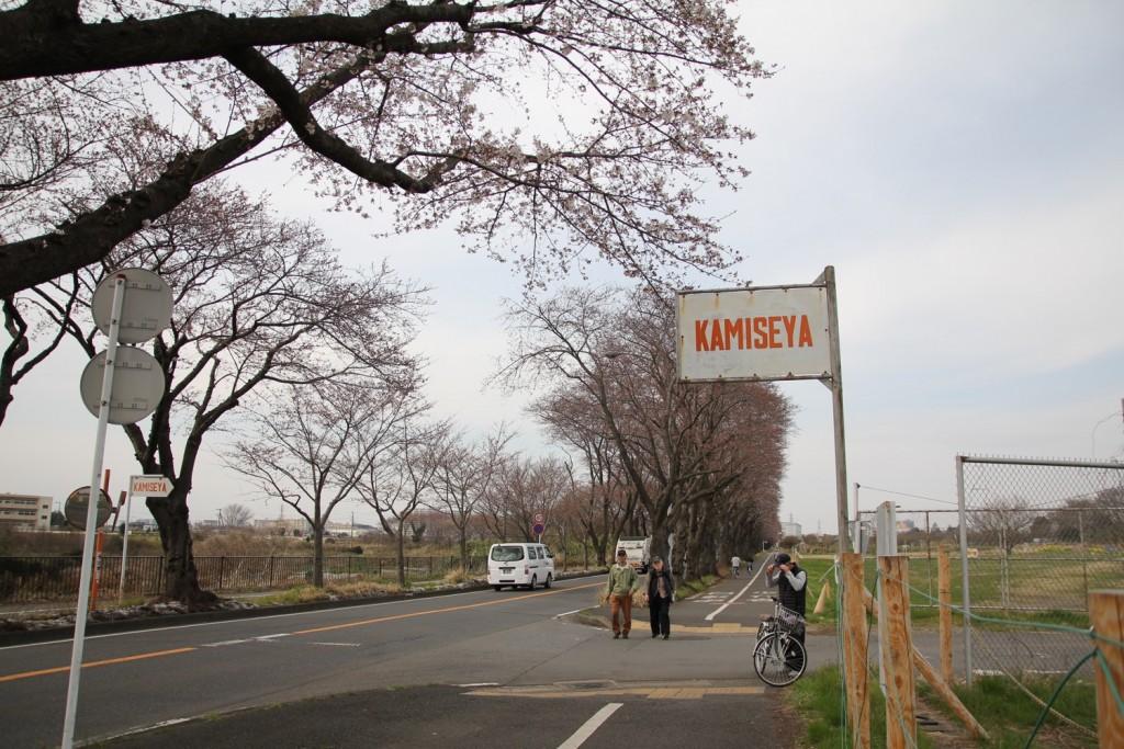 001_kaigun