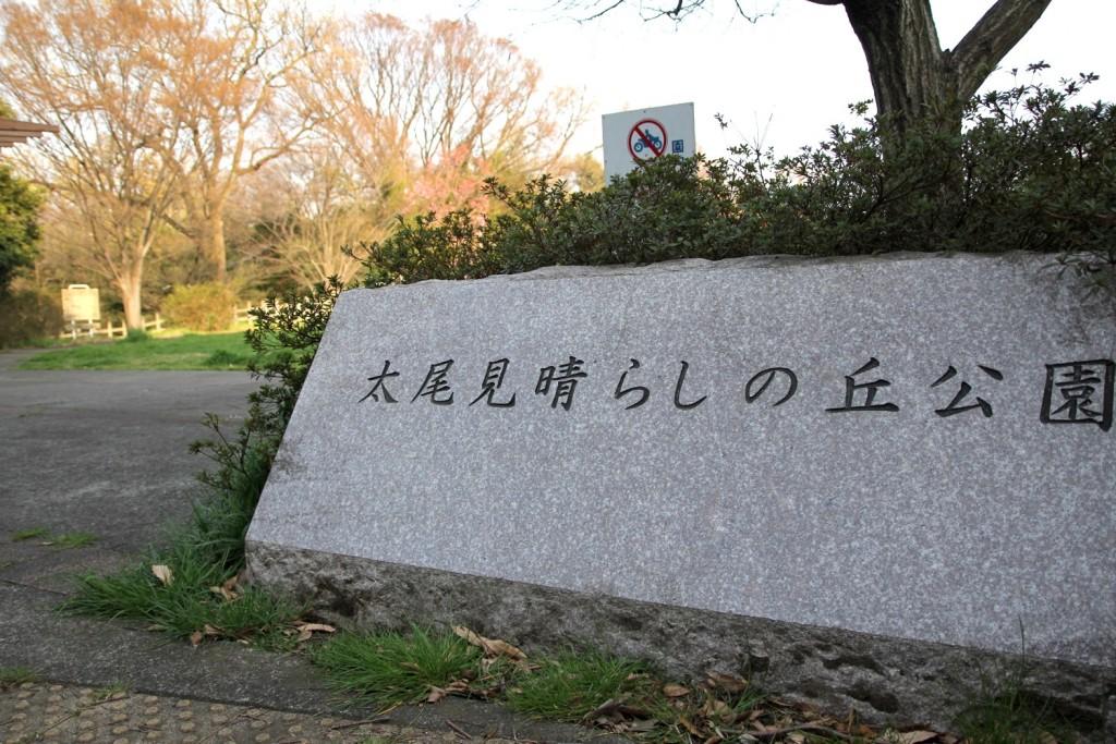 006_miharashi