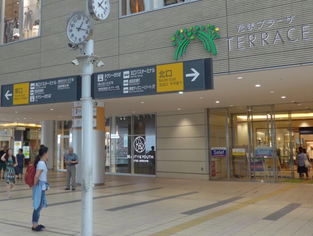 shinnishikawa2