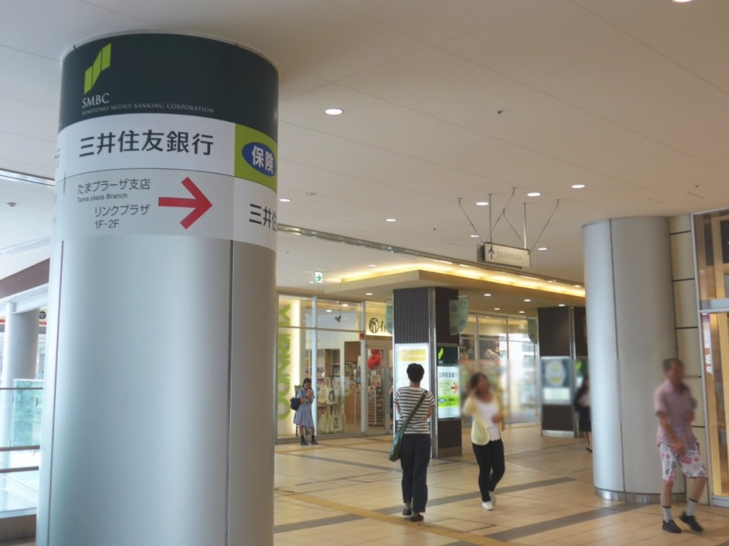 shinnishikawa3