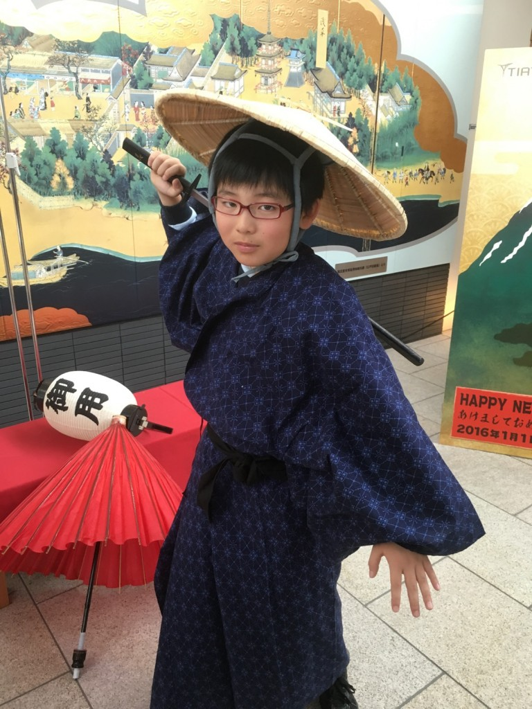 001_narikiri