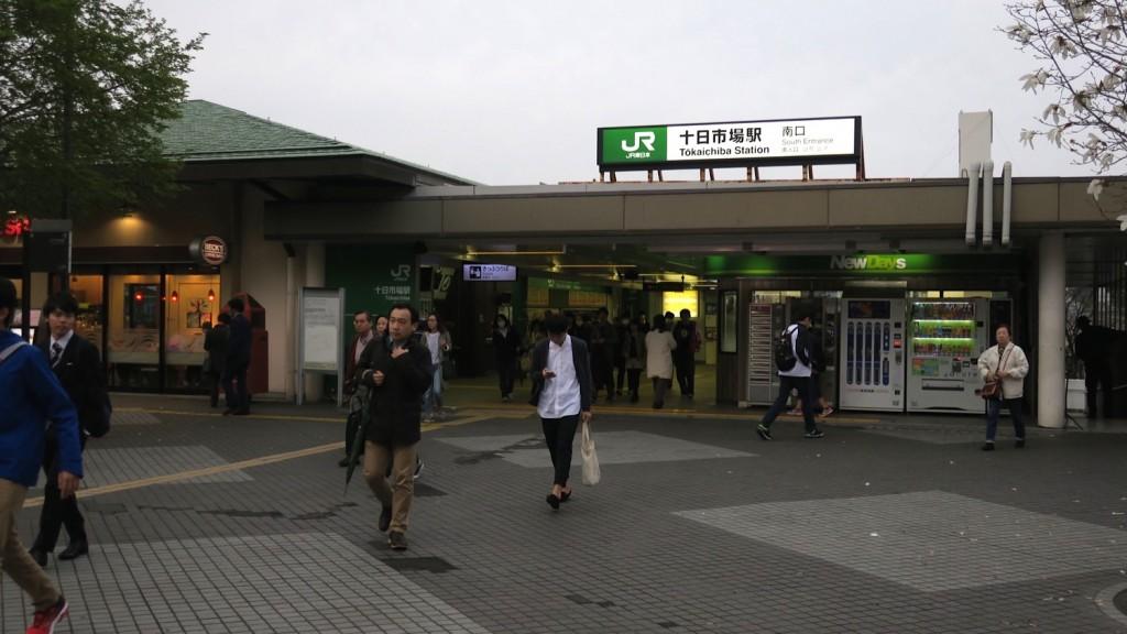 001_tokaichiba