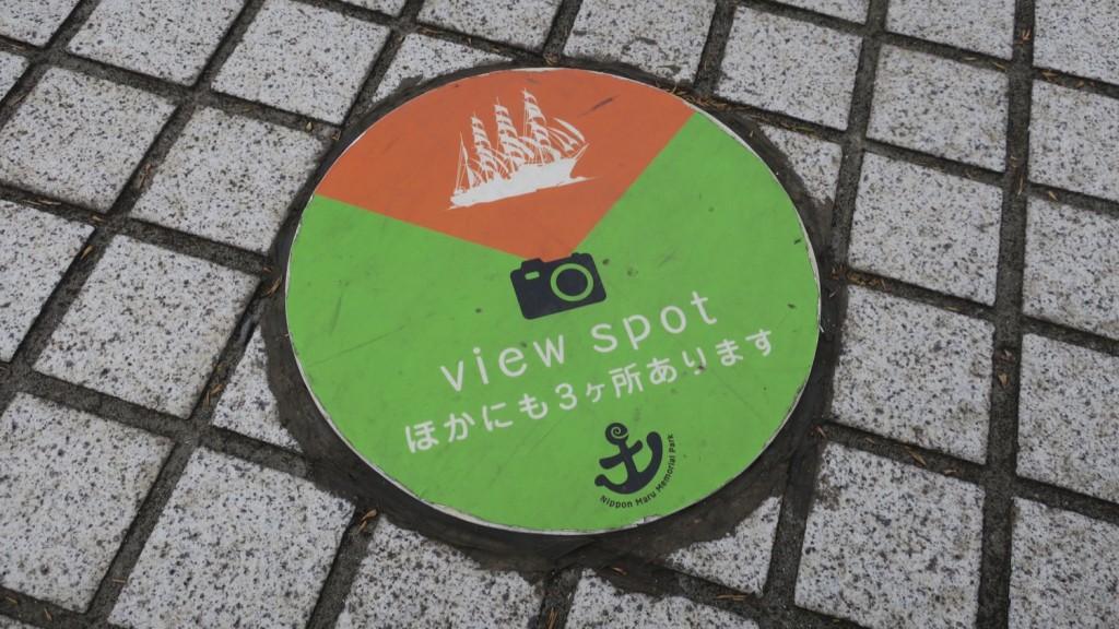 009_viewspot