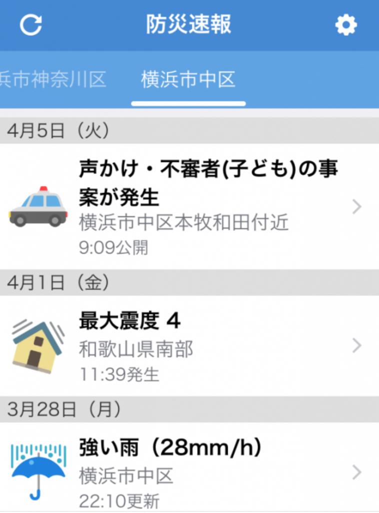 スクリーンショット 2016-04-07 8.52.47
