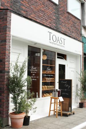 003_toast