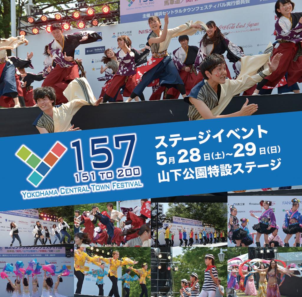 2016-05-20 17.44.50