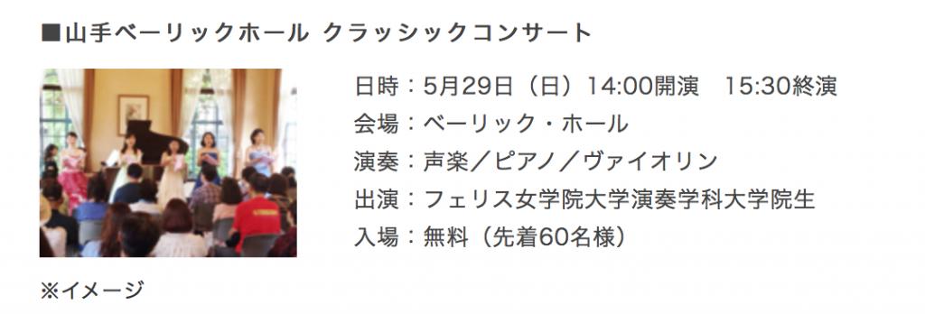 2016-05-20 17.55.25