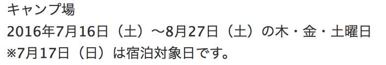 2016-05-21 8.48.29