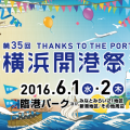 2016-05-26 8.14.17
