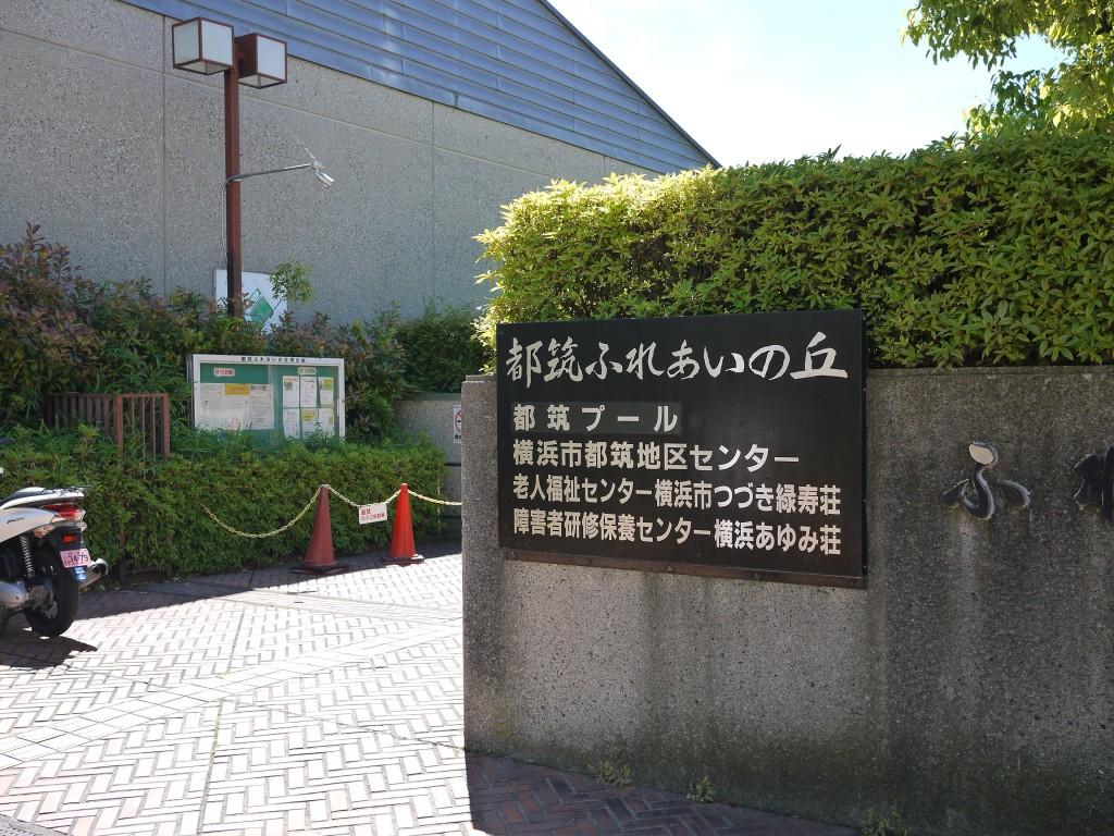 P1110426