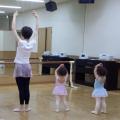 ballettitle