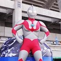 ph_ultraman-attraction1