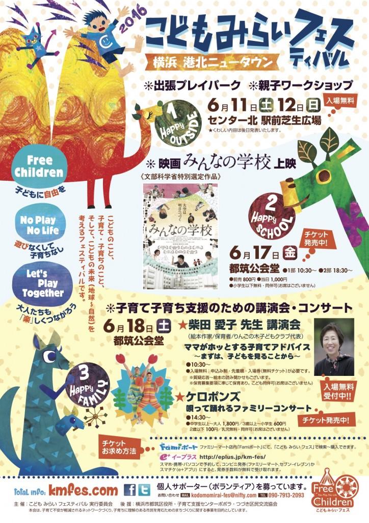 002_flyer