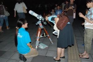 プラネタリウムと星空観察会-300x201