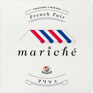logo_france_fair
