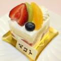 003_cake