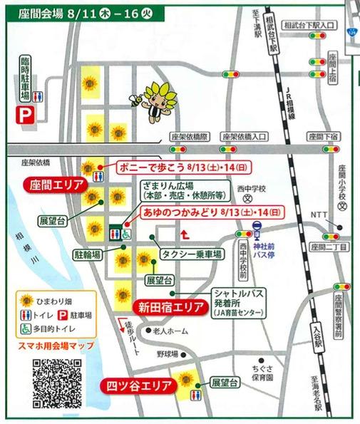 008_map