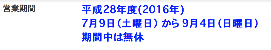 2016-07-10 6.42.53