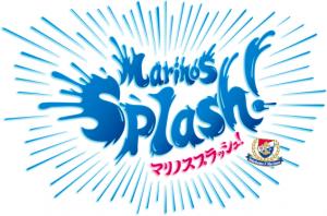 logo_marinos_splash